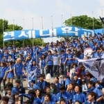 Yonsei students cheering